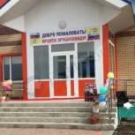 Дети поселка Аршань-Зельмень пойдут в новый детский сад