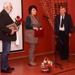 Депутаты Ивановской областной думы поздравили сотрудников Института химии растворов с 40-летием учреждения
