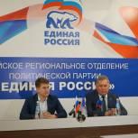 Есть настрой на конструктивную работу - в алтайском отделении «Единой России» оценили результаты выборов
