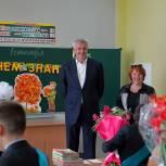 В Магаданскую область приедут 16 молодых педагогов