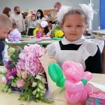Для школьников Ямала начался новый учебный год