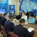 В региональном штабе общественной поддержки подвели итоги прошедших выборов