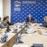 Андрей Луценко: «Партия продемонстрировала на выборах хороший результат благодаря поддержке и доверию жителей региона»