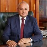 Сергей Цивилев призвал кузбассовцев прийти на выборы