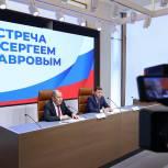 Сергей Лавров: Россия предлагает другим странам активнее включаться в концепцию Большого евразийского партнерства