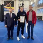 Партийцы поздравили юных боксёров с началом нового спортивного сезона