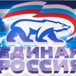 """""""Единая Россия"""" одержала победу на выборах"""