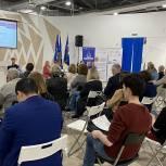 В Химках на семинаре ЖКХ обсудили меры безопасности при использовании газа в быту