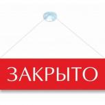 Все 236 участков закрылись в Республике Алтай