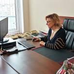 Инна Святенко проголосовала онлайн на выборах в Госдуму