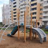 В микрорайоне Рождественский города Иванова установлен новый игровой комплекс