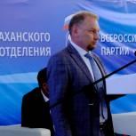 Евгений Иринархов: региональное отделение партии «Единая Россия», наши кандидаты проделали серьезную работу, чтобы победить