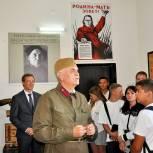 Александр Живайкин провел Урок мужества в военно-историческом музее поселка Формальный Кинельского района