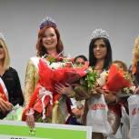 В Свердловской области выбрали «Мисс «Единая Россия»
