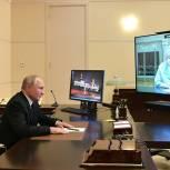 Владимир Путин: У нас одна общая цель — процветание России и ее граждан