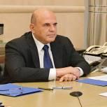 Михаил Мишустин: Взаимодействие с депутатами «Единой России» позволяет Правительству лучше понимать потребности регионов