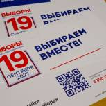 В Оренбуржье завершился первый день голосования
