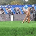 В Первоуральске открыт уличный скалодром - один из первых в Свердловской области