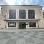 В ст. Полтавской Красноармейского района отремонтировали капитально два учреждения культуры