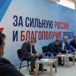 Депутатам облдумы напомнили о необходимости качественно прорабатывать законодательные инициативы