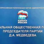 Воспитатели России проведут приём для родителей дошкольников