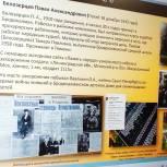 В Челябинской области подвели итоги регионального этапа всероссийского конкурса следопытских работ школьных музее «Неизвестный солдат»