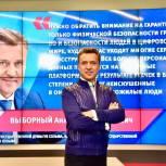 Анатолий Выборный: Чистая и конкурентная кампания — чистая победа