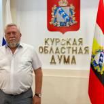 Роман Чекед поблагодарил жителей Суджанского и Беловского районов за поддержку