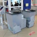 В Костромской области прошли Выборы-2021