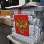 Участки для голосования на выборах в Госдуму восьмого созыва закрылись в Москве
