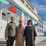 Депутаты фракции «Единая Россия» в Думе Чукотского автономного округа поблагодарили избирателей за поддержку и доверие