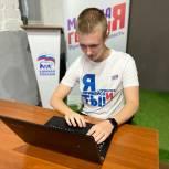 В Ярославле работает ситуационный центр «Молодой Гвардии Единой России»