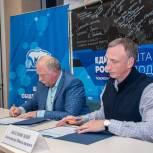 Псковские предприниматели вошли в состав Штаба общественной поддержки «Единой России»