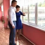 Депутаты Мособлдумы проверили готовность школ Люберец к новому учебному году