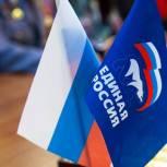 «Единая Россия» и ее кандидаты одержали победу на сентябрьских выборах