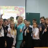 В рязанских школах прошли праздничные мероприятия в честь Дня знаний