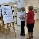 Реутовские единороссы провели фотовыставку, посвященную руководителям городского округа