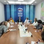 В Тюменской области говорили о дошкольном образовании
