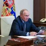 Владимир Путин: «Единая Россия» доказала, что является лидером
