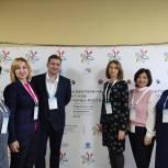 Елена Беседина приняла участие в форуме для педагогов во Владимирской области