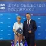 Николай Труфанов: Кризисный центр «Мария» дарит женщинам шанс начать новую жизнь