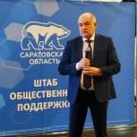 Депутат отметил повышенный интерес общественности к выборам в Госдуму