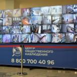 В Свердловской области открылся Центр общественного наблюдения за выборами