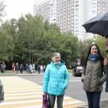В районе Ясенево открыли новый пешеходный переход