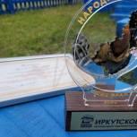 Усть-Удинский район получил награду за победу в конкурсе «Народные инициативы. Лучшие практики – 2020»