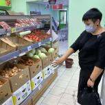Единороссы проверили цены на «борщевой набор» в Железнодорожном округе