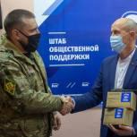 Депутат «Единой России» подарил радиостанции военно-патриотическому клубу