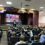 Жуковские партийцы приняли участие во Всероссийском проекте «Киноуроки в школах России»