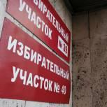 Явка избирателей на выборах в Томской области в субботу превысила 20%