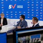 Елена Шмелева предложила проработать меры поддержки педагогов, чьи воспитанники успешно выступят в финале Всероссийской олимпиады школьников